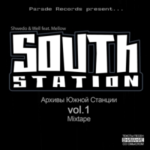 South Station - ������ ����� ������� vol.1 (2010)