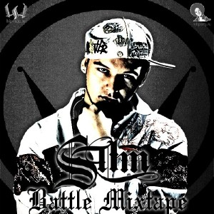 ST1M feat. ������ - ��� � ����� (2011)