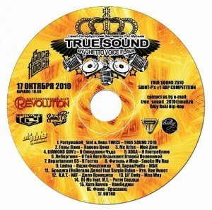 VA - True Sound (By Ghetto Voice Flava) 2010