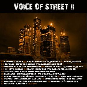 VA - Voice Of Street II (2010)
