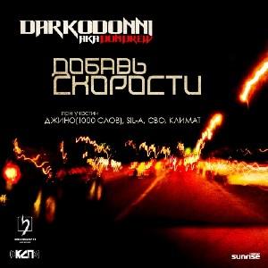 Darkodonni aka Don Drew - ������ �������� (Single, 2011)