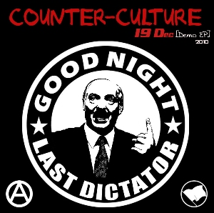 Counter-Culture - 19 Dec (Demo EP) (2011)