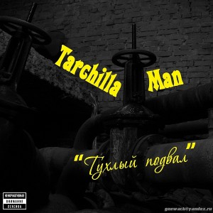 Tarchilla Man - Тухлый подвал (2011)