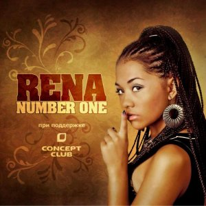 Rena - Number One (2011)