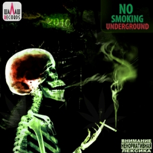 No Smoking - Underground (2010)