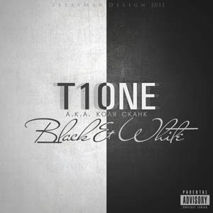T1One - Black & White