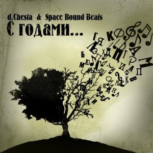 d.Chesta & Space Bound Beats - С годами...