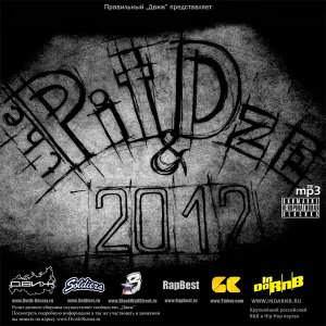 The PIT & Dze - 2012