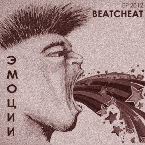 BeatCheat - Эмоции