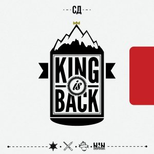 СД - King is Back