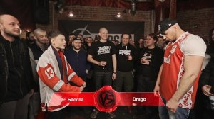 VERSUS: Drago vs Басота