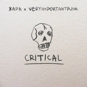 Жара, VERYIMPORTANTPUNK, Mat!Э - Вода