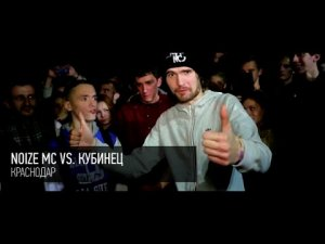 SLOVO: NOIZE MC vs. �������