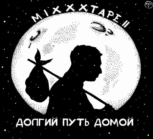 Oxxxymiron  Википедия